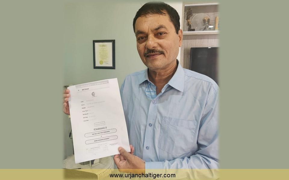 प्रख्यात शायर मंजर भोपाली को मिला 36 लाख का बिजली बिल