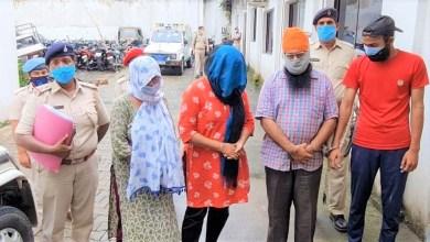 Photo of जमशेदपुर आश्रय गृह में लड़कियों से यौन उत्पीड़न के आरोप में सिंगरौली से चार लोग गिरफ्तार !