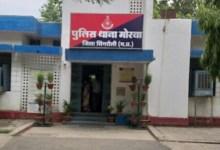 Photo of मोरवा पुलिस ने अवैध शराब व डीजल कारोबारी सहित 2 स्थाई वारंटी को किया गिरफ्तार।