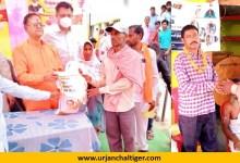 Photo of अन्न उत्सव कार्यक्रम में हितग्राहियों का स्वागत माल्यार्पण कर किया गया।