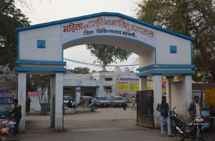 मध्यप्रदेश: सरकारी अस्पताल में आपरेशन के नाम पर रिश्वत लेने का आरोप