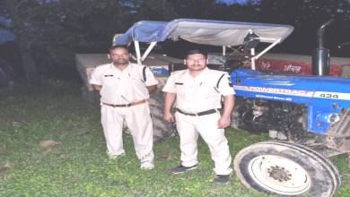 Photo of बरगवां पुलिस ने अवैध रेत उत्खनन कर परिवहन करते ट्रेक्टर को किया जप्त।