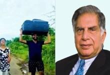 Photo of मध्यप्रदेश : जॉब छोड़ रतन टाटा से मिलने पैदल निकाला दंपति,जानिए क्यों ?