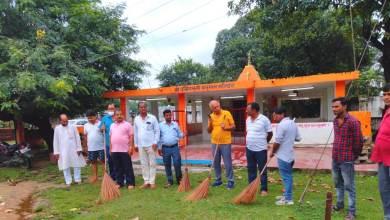 Photo of वार्ड क्रमांक 12 में स्वच्छता अभियान का कार्यक्रम हुआ सम्पन्न