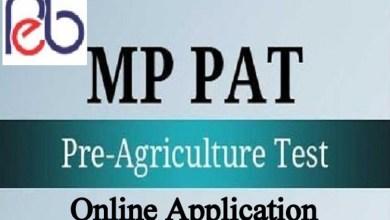 Photo of PAT किसान कल्याण तथा कृषि विकास विभाग में प्रवेश हेतु ऑनलाइन आवेदनकैसे करें?