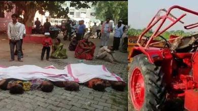 Photo of भीषण सड़क हादसा में MP के 4 बच्चे और 7 महिला की दर्दनाक मौत।