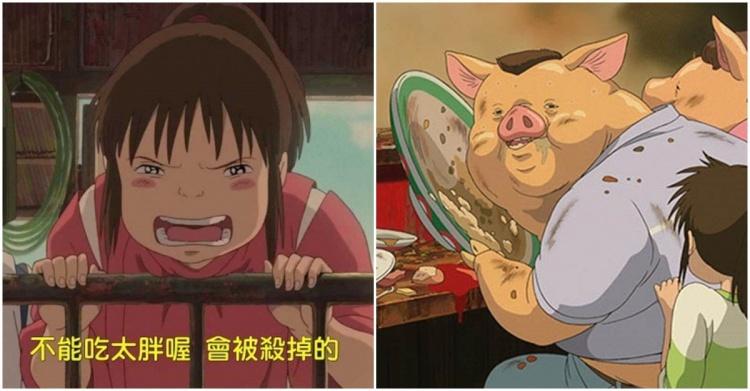 《神隱少女》千尋爸媽吃成豬...如何認出父母?「18年謎有解」正確邏輯曝光:信了!