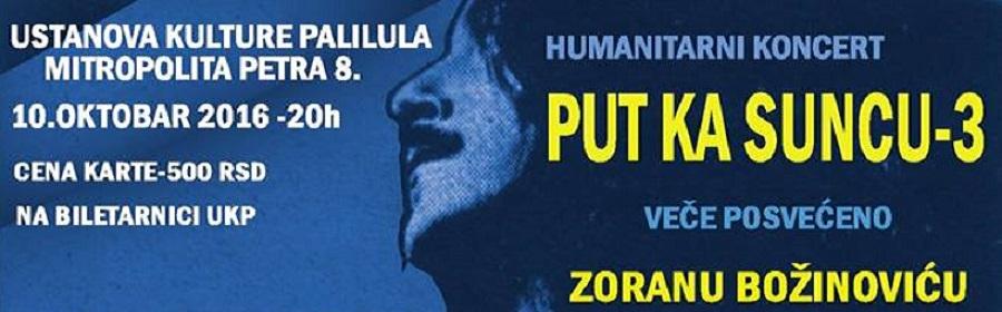 "Humanitarni koncert ""Put ka Suncu 3"""