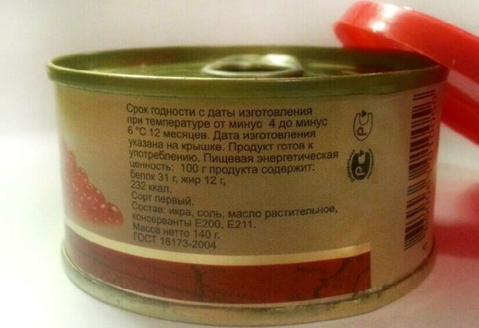 Date of packaging caviar on the lid can