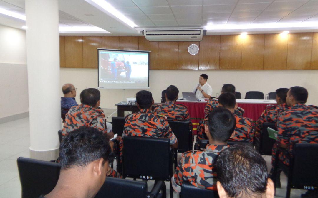 FSCD Training (2018-10-08)