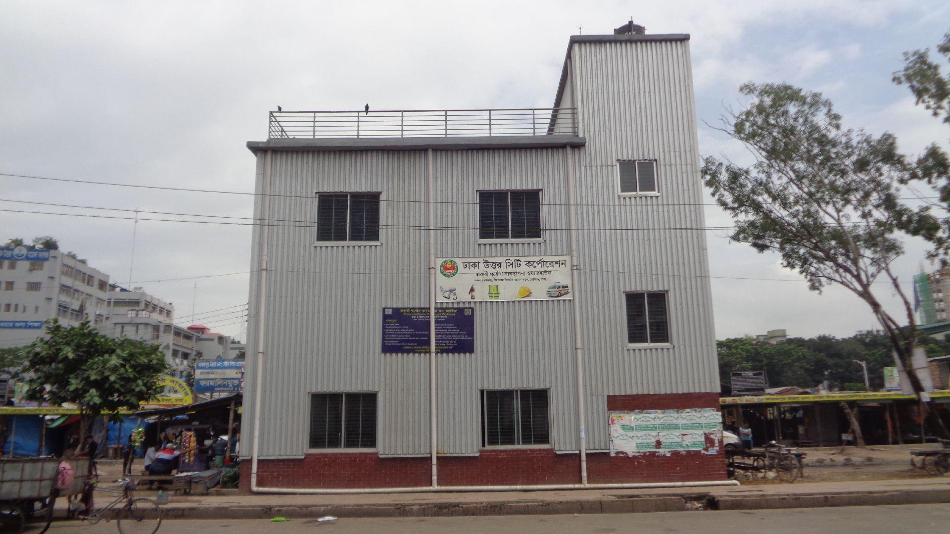 DNCC Warehouse-Uttara(29-08-18) (9)