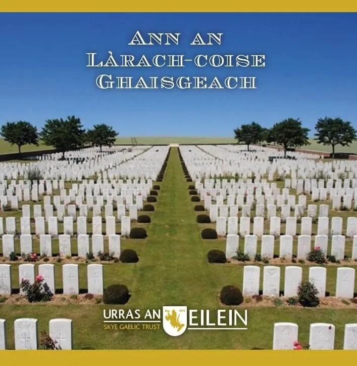 Ann an Làrach-Coise Ghaisgeach – DVD