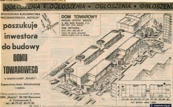 Budynek miał stanąć przy Pasażu Natolińskim, czyli wzdłuż Belgradzkiej między KEN i Braci Wagów.