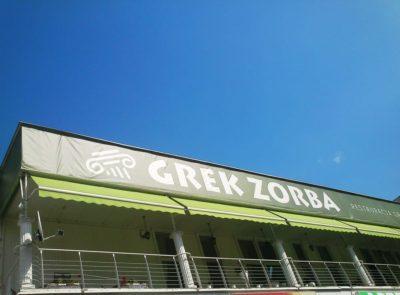 Drugie wcielenie greckiej restauracji przy Dereniowej. Do Zorby doszedł Grek, a więc piękna katastrofa coraz bliżej. Źródło: dawna strona restauracji.