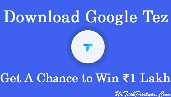 Google Tez App Apk