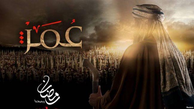 Omer ibn Hatabi!