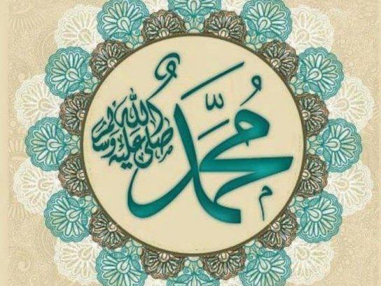 Si ta kuptojmë ajetin që thotë se Muhamedi (a.s) është dërguar si mëshirë për botët?