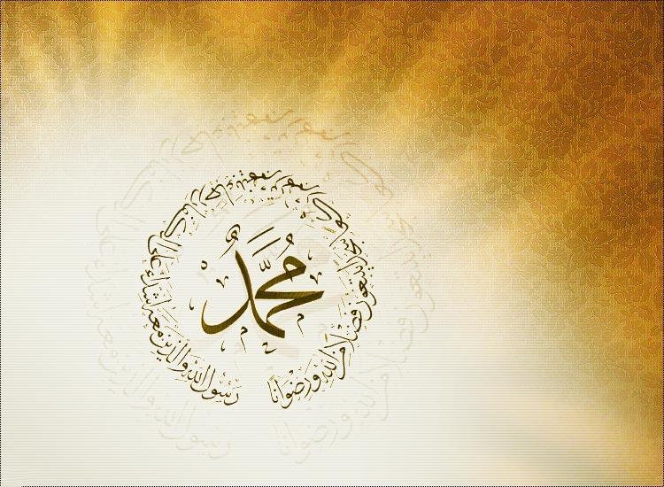 Il Messaggero di Allah (ﷺ) visitò una persona dai musulmani