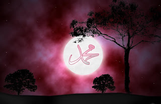 Mrekullia e miraxhit, udhëtimi i Profetit Muhamed (a.s) drejt qiejve