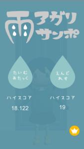 ip6s_3_ja