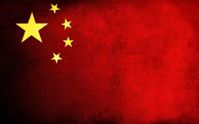 salah satu perjanjian multilateral dan bilateral yang dilakukan Indonesia adalah dengan china