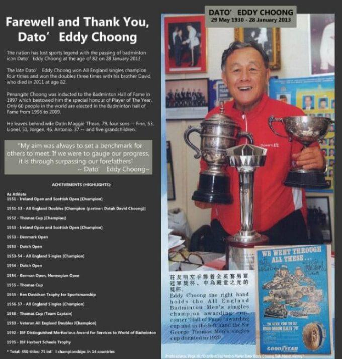 karena jasanya yang besar dibidang atlet bulutangkis, eddy choong mendapat gelar datuk kehormatan