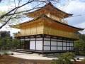 Золотой павильон Кинкакудзи. Киото. Япония.