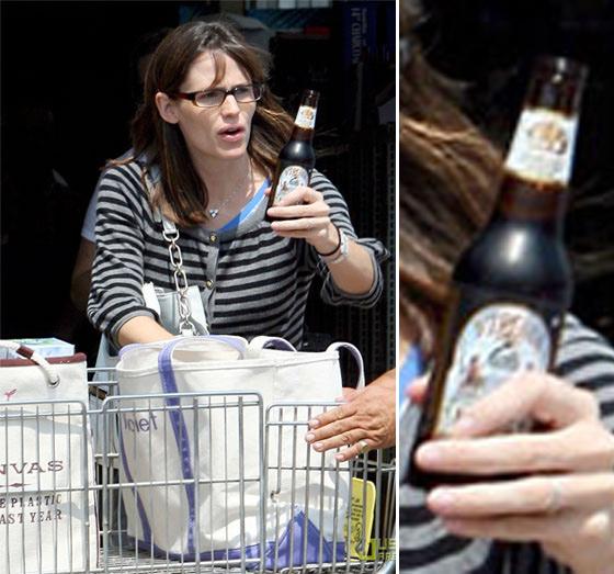 garner beer