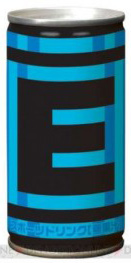 energy 300x2631