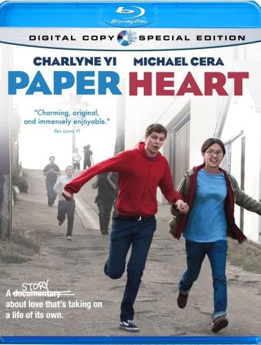 paperheartbluray