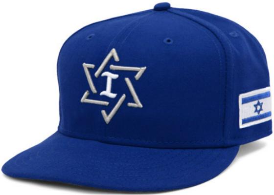 Israel WBC Hat