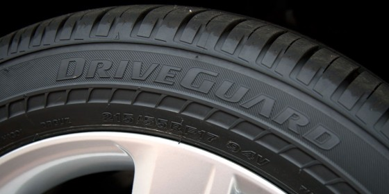DriveGuard 5 560x280