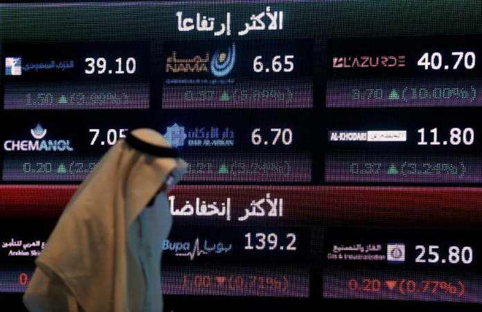 Saudi Arabia Revises Rules to Boost Asset Management Market