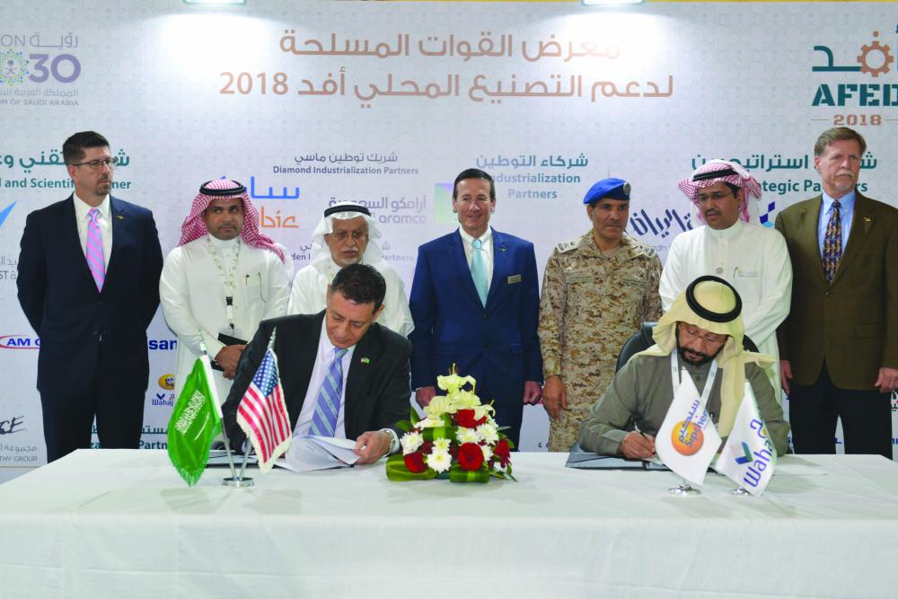 Lockheed Martin, Wahaj Collaborate to Advance KSA Defense Sector