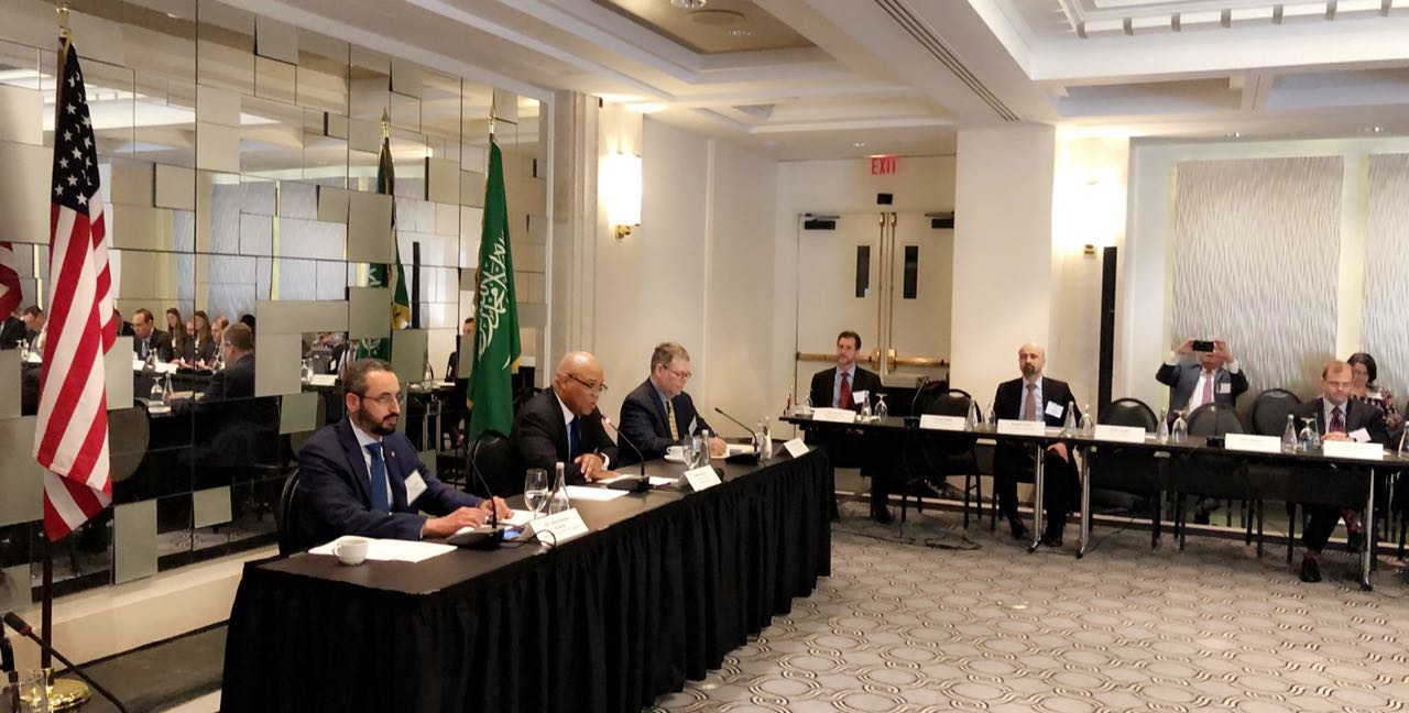 Council Hosts Key U.S. and Saudi Stakeholders in Advance of TIFA Discussions