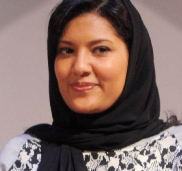 H.R.H. Princess Reema bint Bandar Appointed Ambassador to the U.S.