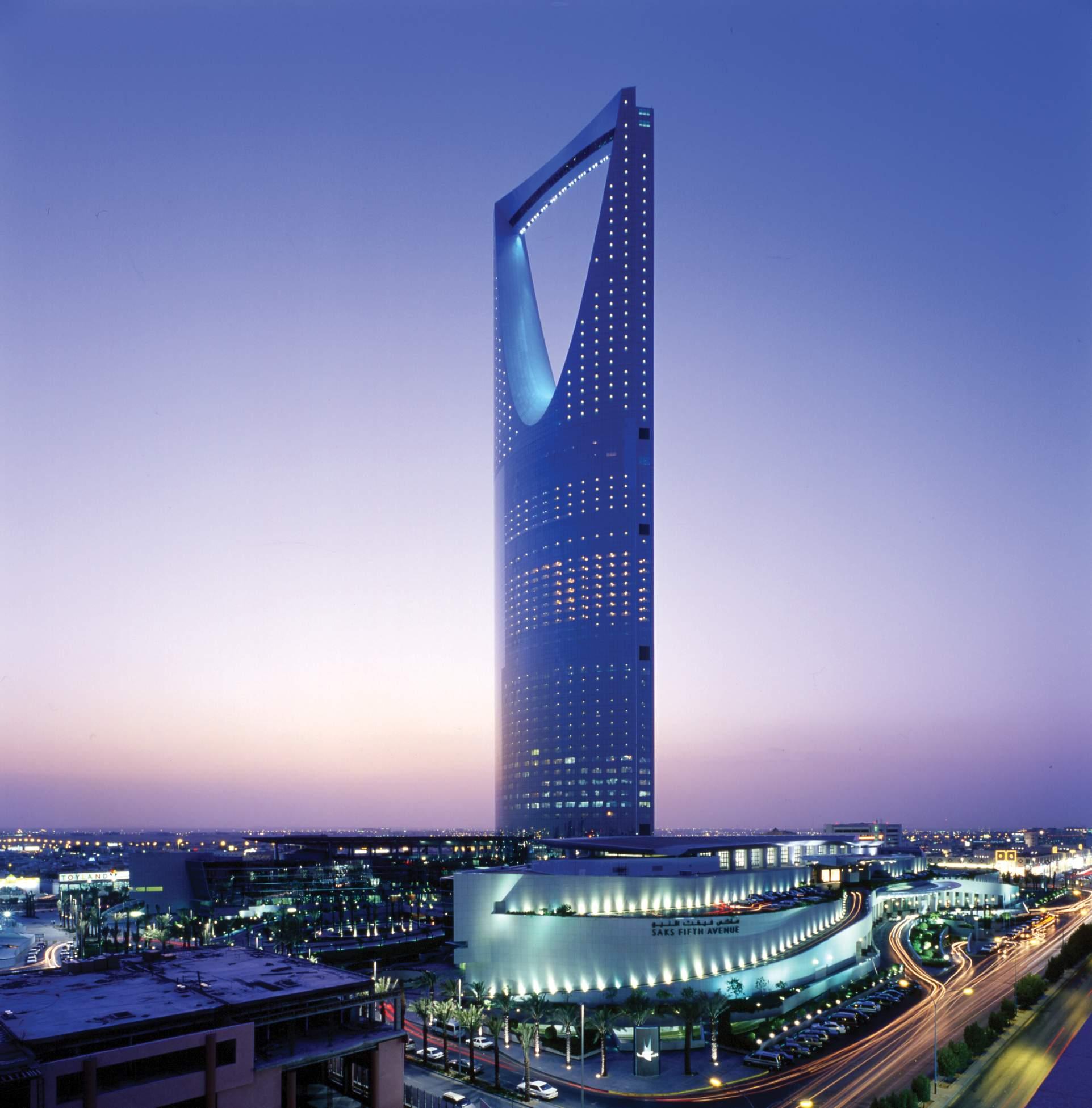 Saudi Arabia Approves New Procurement Law