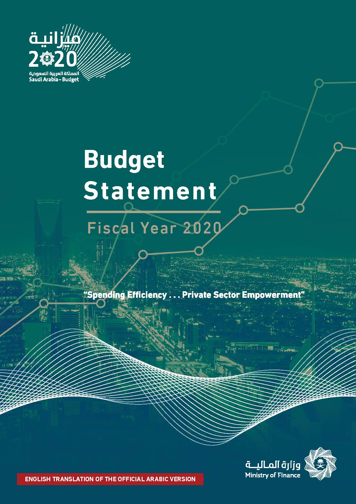 Saudi Ministry of Finance Releases National Budget for 2020