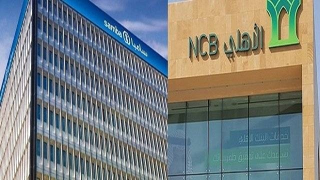 National Commercial Bank and Samba Sign Framework Agreement for Potential Merger