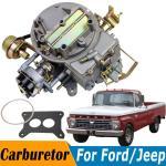 Car Carburetor For Ford Mustang 1968 73 F150 F250 1964 78 F350 1964