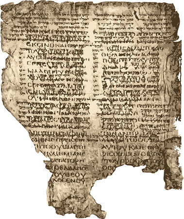 BIBLE SCROLLS: Old sheet bible manuscript.