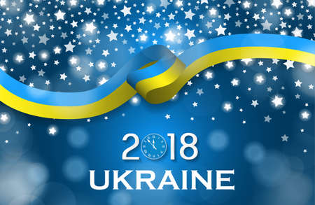 Ukrainian new year cards merry christmas and happy new year 2018 ukrainian new year cards m4hsunfo