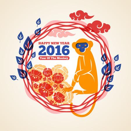 signe du zodiaque chinois: 2016 Carte de voeux du Nouvel An lunaire. Vector Illustration. An chinois du singe. Assis singe symbole de zodiaque avec des fleurs et des nuages ??dans Cadre Sakura traditionnelles. Illustration