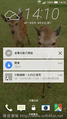 Google Now 也可以幫你設鬧鐘、新增提醒、打開 App 囉! 09