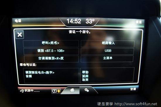 高CP值強悍性能SUV休旅 - Ford Kuga 1.5L Ecoboost 17-1