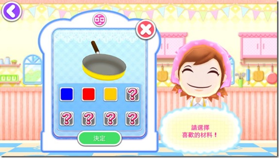cooking mama-12