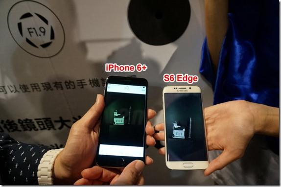 Samsung Galaxy S6、S6 Edge 體驗會-極盡完美,超越未來 S6-10_thumb