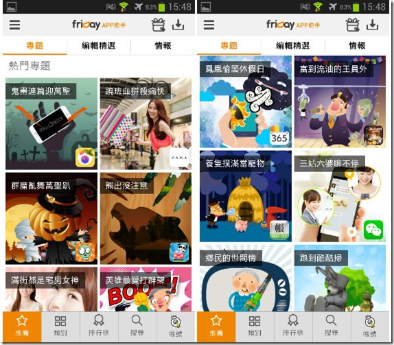 kkplay3c-firday app-5