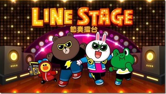 LINE STAGE節奏擂台 (10/26前送專屬LINE camera貼圖) kkplay3c-linestage-1_thumb