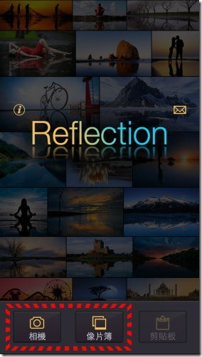 reflection-1_